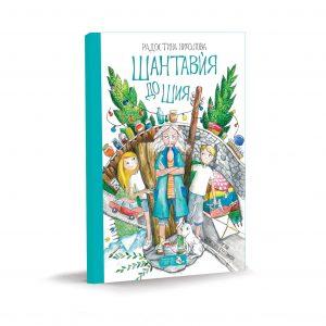 Книжки за 10-12 г.