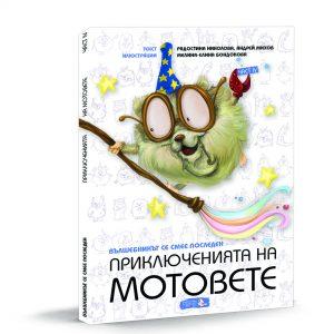Книжки за 7-10 г.